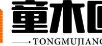 潜江市童木匠装饰工程有限公司